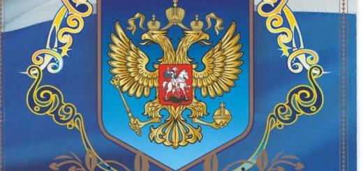 Почетная грамота Дмитривой В.М.-1